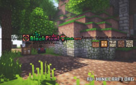 Скачать Block Pixel [16x] для Minecraft 1.14