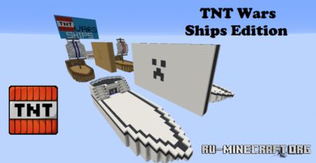Скачать TNT Wars (Ships Edition) для Minecraft