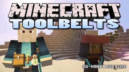 Скачать Tool Belt для Minecraft 1.14.2