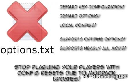 Скачать Default Options для Minecraft 1.14.2