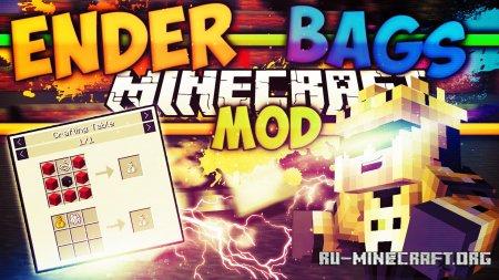 Скачать EnderBags для Minecraft 1.14.2