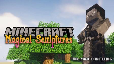 Скачать Magical Sculpture для Minecraft 1.12.2