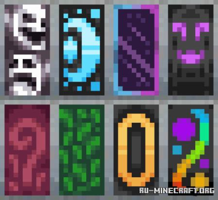 Скачать Gl17's Custom Shields для Minecraft PE 1.11