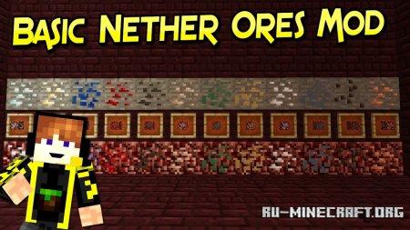 Скачать Basic Nether Ores для Minecraft 1.14.2