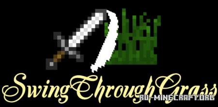 Скачать SwingThroughGrass для Minecraft 1.14.2