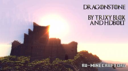 Скачать Game of Thrones - Dragonstone для Minecraft