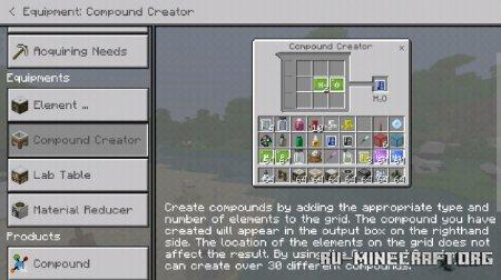 Скачать Chemistry Guide для Minecraft PE 1.12