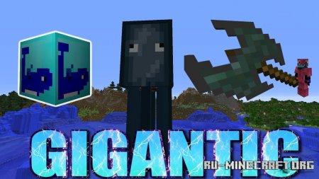 Скачать Whale Lucky Block для Minecraft 1.12.2