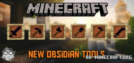 Скачать Obsidian Tools для Minecraft PE 1.12