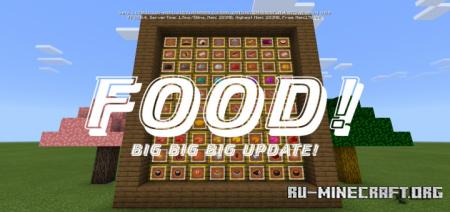 Скачать Food для Minecraft PE 1.11