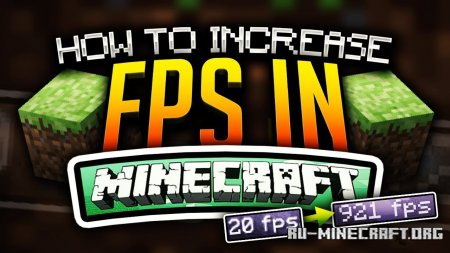 Скачать FPS Reducer для Minecraft 1.14.2