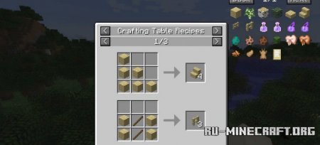 Скачать Just Enough Items для Minecraft 1.14.2