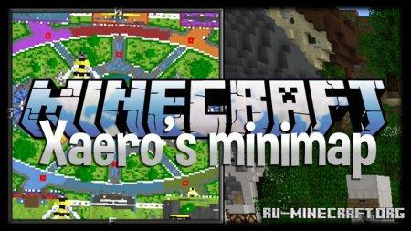 Скачать Xaero's Minimap для Minecraft 1.14.3
