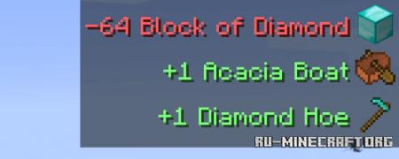 Скачать Inventory Spam для Minecraft 1.14.3