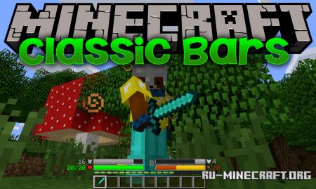 Скачать Classic Bars для Minecraft 1.14.3