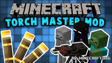 Скачать TorchMaster для Minecraft 1.14.3