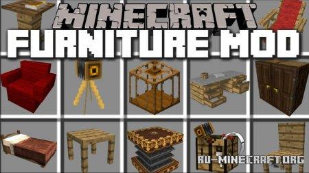 Скачать MrCrayfish's Furniture для Minecraft 1.14.3