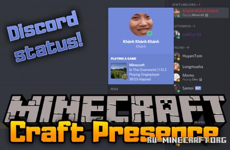 Скачать Craft Presence для Minecraft 1.14.3
