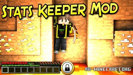Скачать Stats Keeper для Minecraft 1.14.3