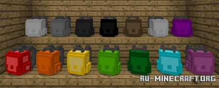 Скачать Vanilla Backpacks для Minecraft PE 1.11