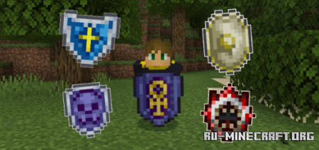Скачать Terraria Shields для Minecraft PE 1.11