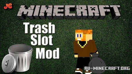 Скачать TrashSlot для Minecraft 1.14.3