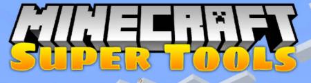 Скачать Super Tools для Minecraft 1.14.3