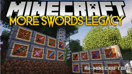 Скачать More Swords Legacy для Minecraft 1.12.2