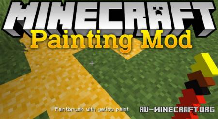 Скачать Painting для Minecraft 1.14.3
