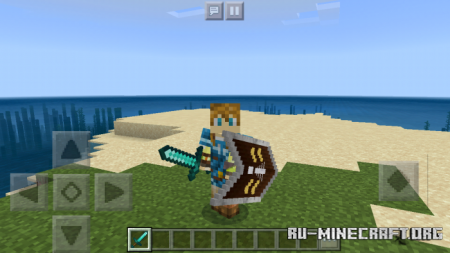 Скачать Custom Zhields для Minecraft PE 1.12