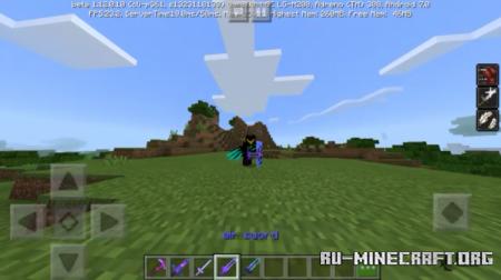 Скачать Elemental Swords для Minecraft PE 1.13
