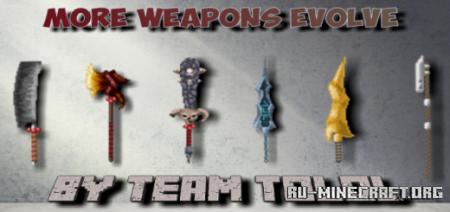 Скачать More Weapon Evolve для Minecraft PE 1.12