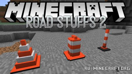 Скачать Road Stuff 2 для Minecraft 1.14.3