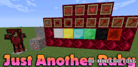 Скачать Just Another Ruby для Minecraft 1.14.3