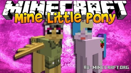 Скачать Mine Little Pony Friendship для Minecraft 1.14.3