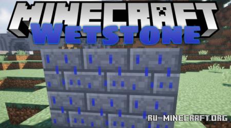Скачать Wetstone для Minecraft 1.14.3