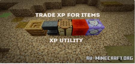 Скачать Items to XP Utility для Minecraft PE 1.12
