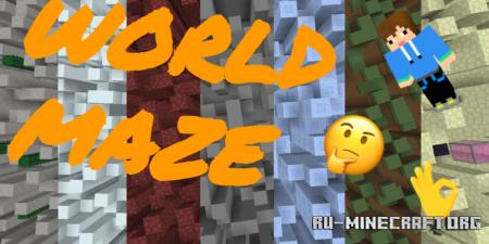 Скачать World Maze для Minecraft