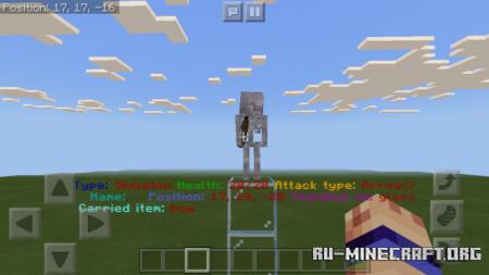 Скачать Mob Indicator для Minecraft PE 1.12