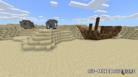 Скачать Endless Desert Biome для Minecraft PE 1.12