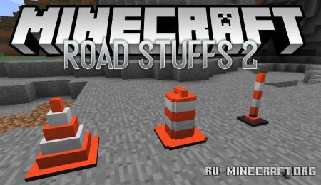 Скачать Road Stuff 2 для Minecraft 1.14.4