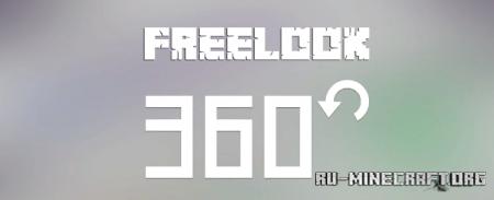Скачать FreeLook для Minecraft 1.14.4