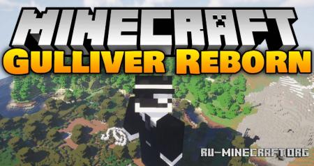 Скачать Gulliver Reborn для Minecraft 1.12.2