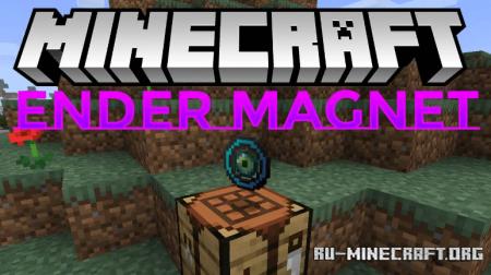 Скачать Ender Magnet для Minecraft 1.14.4