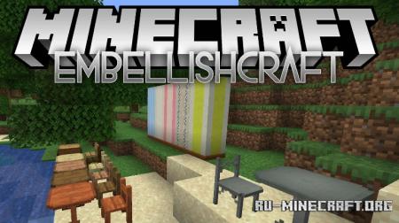 Скачать EmbellishCraft для Minecraft 1.14.4