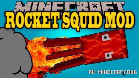 Скачать Rocket Squids для Minecraft 1.14.4