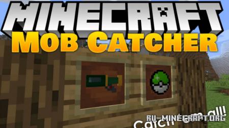 Скачать Mob Catcher для Minecraft 1.14.4