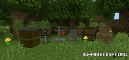 Скачать New Treasures для Minecraft PE 1.12