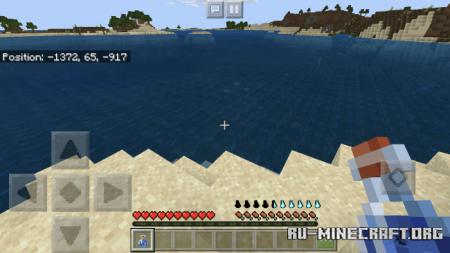 Скачать Thirst Bar для Minecraft PE 1.13