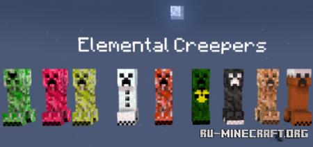 Скачать Elemental Creepers для Minecraft PE 1.12